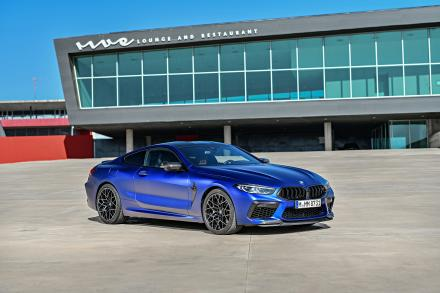 BMW M8 Coupe M8 Competition 2dr Step Auto